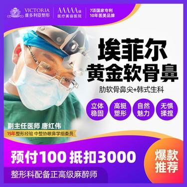 https://heras.igengmei.com/service/2020/10/15/d6136dfa0c-half