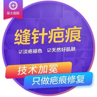 https://heras.igengmei.com/service/2020/10/23/8ca3f52083-half