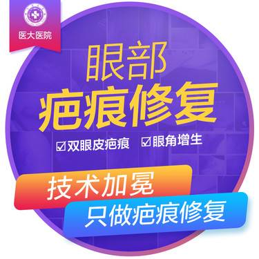 https://heras.igengmei.com/service/2020/10/26/54a03a84f1-half