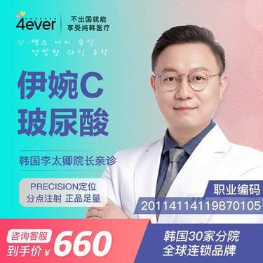 https://heras.igengmei.com/service/2020/10/26/813228b101-half
