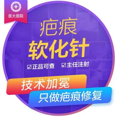 https://heras.igengmei.com/service/2020/10/26/daea8c18b6-half
