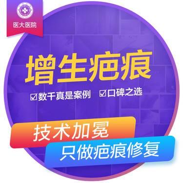 https://heras.igengmei.com/service/2020/10/26/e39c6e2a31-half