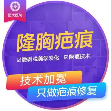 https://heras.igengmei.com/service/2020/10/26/fa4c9c45db-half