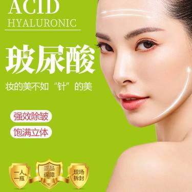 【微针水光】【买它!】【玻尿酸注射】填充塑形高级脸!精致立体!少女脸的秘密!