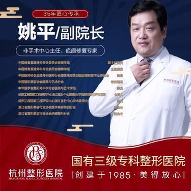 https://heras.igengmei.com/service/2020/11/14/fe4e2a5585-half