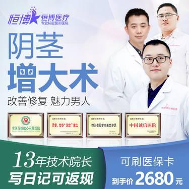 https://heras.igengmei.com/service/2020/11/21/ec83c343d5-half