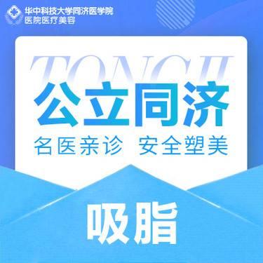 https://heras.igengmei.com/service/2020/12/04/45c4fe1da2-half