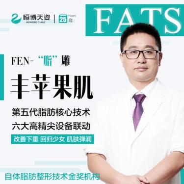 https://heras.igengmei.com/service/2020/12/05/dee4819627-half