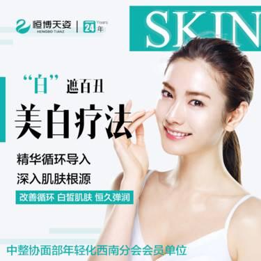 https://heras.igengmei.com/service/2020/12/07/2aa752b6b1-half