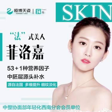 https://heras.igengmei.com/service/2020/12/07/fa34a6ac8b-half