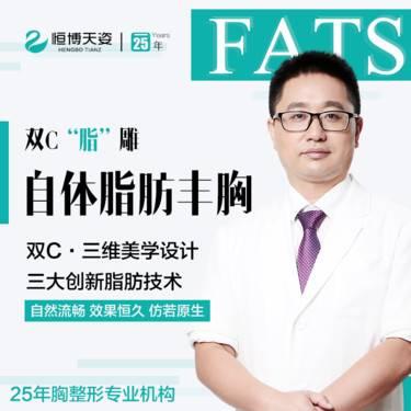 https://heras.igengmei.com/service/2020/12/08/3177b315ba-half