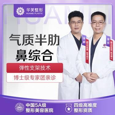 https://heras.igengmei.com/service/2020/12/09/972b7b65b8-half