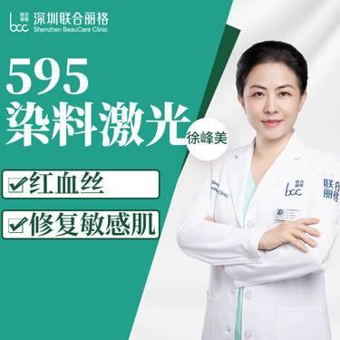 https://heras.igengmei.com/service/2020/12/21/888ad0479d-half