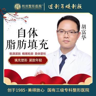 https://heras.igengmei.com/service/2020/12/23/4a8dcec1b2-half