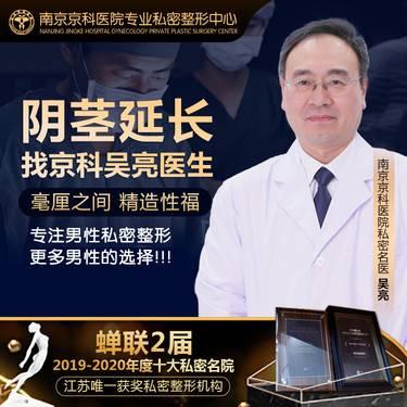 https://heras.igengmei.com/service/2020/12/25/90dfa6c39c-half