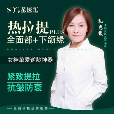 https://heras.igengmei.com/service/2020/12/28/455c609c88-half
