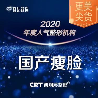 https://heras.igengmei.com/service/2021/01/07/6b9f89ac57-half