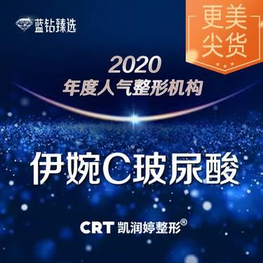 https://heras.igengmei.com/service/2021/01/07/a8aa637304-half