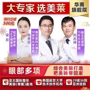https://heras.igengmei.com/service/2021/01/12/a597a3c7f7-half