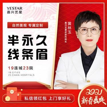 https://heras.igengmei.com/service/2021/01/19/55f4bbd5fd-half