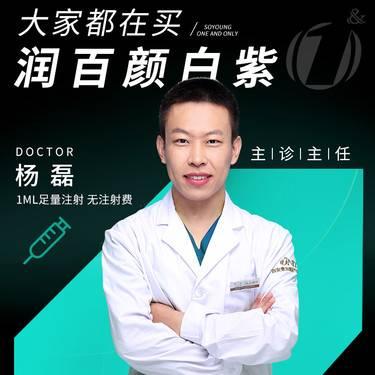 【玻尿酸】 热卖玻尿酸  隆鼻/下巴/太阳穴/苹果肌/丰唇