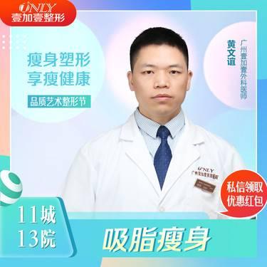 【吸脂】【瘦身吸脂】主治医师亲诊多层次精细化抽脂