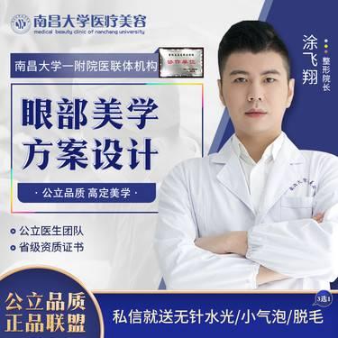 https://heras.igengmei.com/service/2021/03/06/da75c16ef9-half