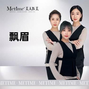 https://heras.igengmei.com/service/2021/03/07/a6be036a62-half