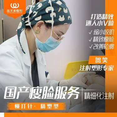 https://heras.igengmei.com/service/2021/03/19/b13e274770-half