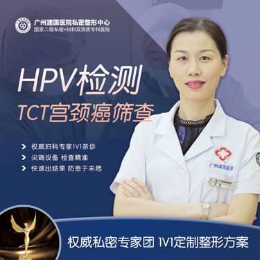 https://heras.igengmei.com/service/2021/03/20/f4b7c0c9ff-half