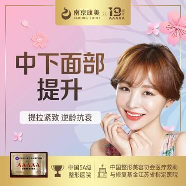 https://heras.igengmei.com/service/2021/03/21/fb6b420ce5-half