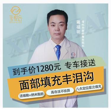 https://heras.igengmei.com/service/2021/03/26/54805ed32b-half