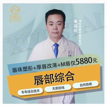 https://heras.igengmei.com/service/2021/03/26/f9fed56723-half