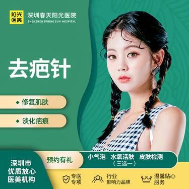 https://heras.igengmei.com/service/2021/03/31/39c053ccb4-half