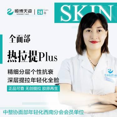 https://heras.igengmei.com/service/2021/04/02/68cb7075c2-half