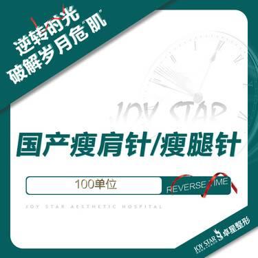 https://heras.igengmei.com/service/2021/04/05/572ed32470-half