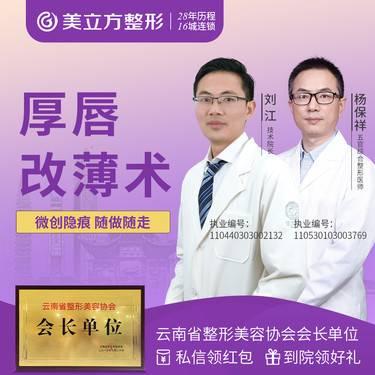 https://heras.igengmei.com/service/2021/04/07/23f947cd99-half