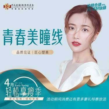 https://heras.igengmei.com/service/2021/04/09/379dc6b388-half