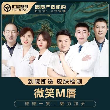 https://heras.igengmei.com/service/2021/04/09/8c1f9845e8-half