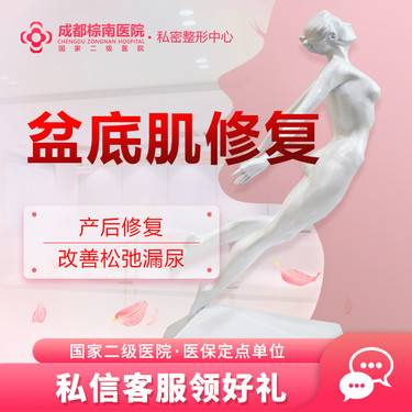 https://heras.igengmei.com/service/2021/04/13/2d390602ba-half