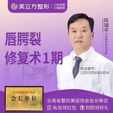 https://heras.igengmei.com/service/2021/04/14/a0a5ed76b1-half