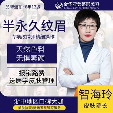 https://heras.igengmei.com/service/2021/04/14/aec3d77190-half