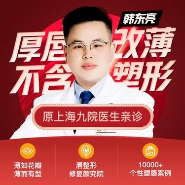 https://heras.igengmei.com/service/2021/04/21/37b662efd9-half