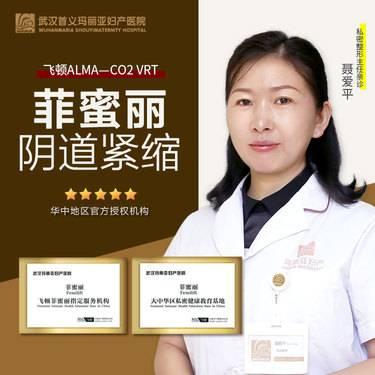 https://heras.igengmei.com/service/2021/04/23/d8163c6dab-half