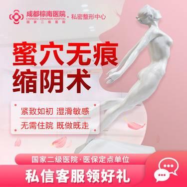 https://heras.igengmei.com/service/2021/04/26/7e0b182075-half