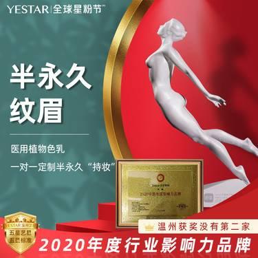 https://heras.igengmei.com/service/2021/04/26/b3c9f1a51b-half