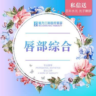 https://heras.igengmei.com/service/2021/05/02/e4c832653d-half