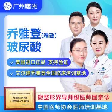 【玻尿酸】5月特惠销量破30000+ 玻尿酸丰下巴/隆鼻/额头/苹果肌/太阳穴/面颊法令纹