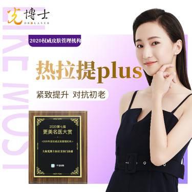 https://heras.igengmei.com/service/2021/05/07/bd3c30a09b-half