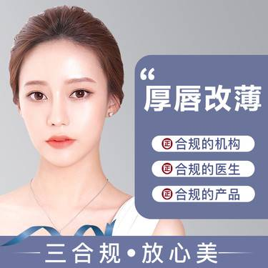 https://heras.igengmei.com/service/2021/05/08/5b42a17ae4-half